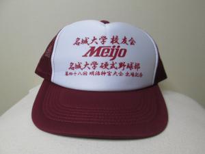 記念帽子.jpg