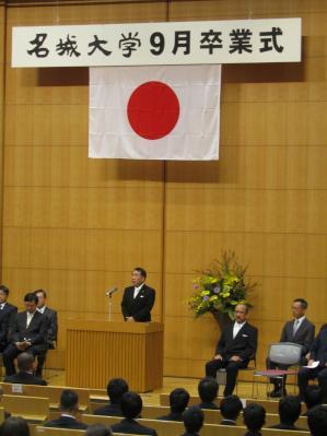 秋卒業式2.JPG