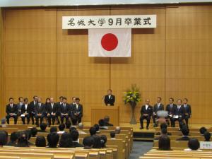 秋卒業式4.JPG