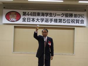 山田校友会長2.JPG