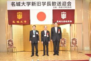 0602新旧学長と会長.JPG