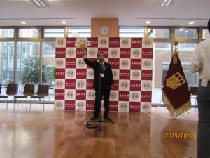 卒業生山田会長.JPG