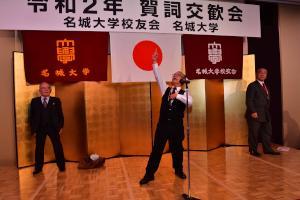 應援團OBによる名城節.JPG