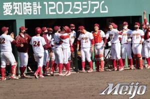 名城大学硬式野球部.pngのサムネイル画像のサムネイル画像