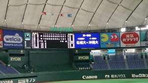 名城大学野球(丸山さんより2).jpg