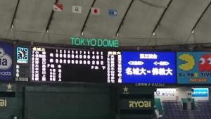名城大学野球(堀さんより).jpg