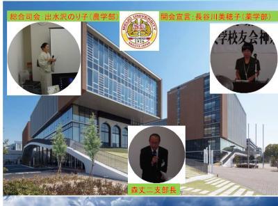 2016.6.18 神奈川県支部支部総会02.jpg