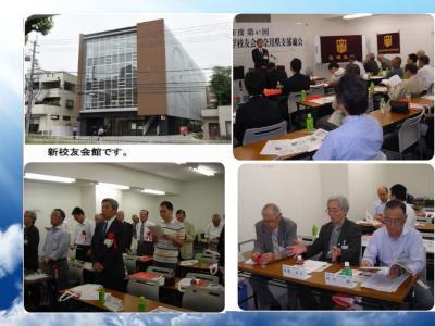 2016.6.18 神奈川県支部支部総会03.jpg