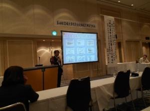 講演中の大野教授.jpgのサムネイル画像