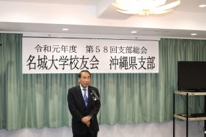 山田会長あいさつ.JPGのサムネイル画像