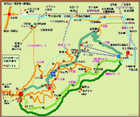関東支部 ハイキング5.10.jpg